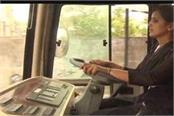 karnal woman became a driver