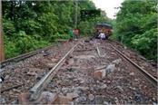 naxalites uprooted derailed
