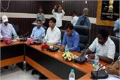 secretary meeting with officials