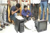 fake currency accused arrested