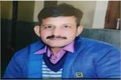 murdered of retired bsf soldier