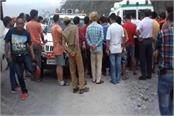 8 year child died in road accident