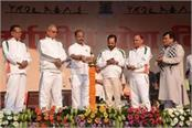 chief minister made yoga with union minister and people of state