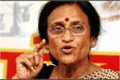 no chance of pm to take finger so let the farmers furious bahuguna