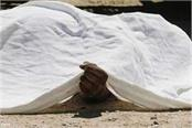 found dead body of the farmer
