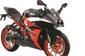ktm rc 200 with black paint scheme launched