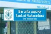 iba looking plot in criminal case on bankers