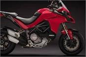 ducati multistrada 1260 and 1260s launched in india