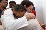 rahul will fill hunar in mandsaur today