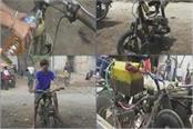 bike made by scrap in jhabua mp