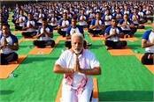 73 year old woman died in pm modi yoga program