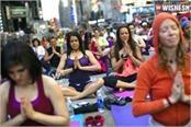 international yoga day celebration in america