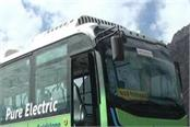 electric buses without any staff dust