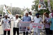 display aap display ludhiana protest blow the government