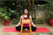 yoga sadhna tratak meditation