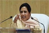 mayawati attacks narendra modi government on petro diesel price hike