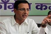narendra modi congress randeep surjewala diesel