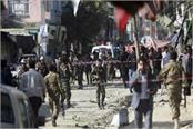 number of people killed in suicide attack in afghanistan