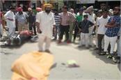 tipper dies in collision with wife death amritsar