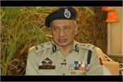 now operations against militants will easier says dgp