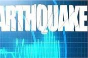 kampa chamba with tremendous shaking of earthquake