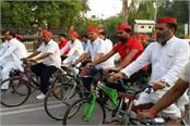 sp induced people to remove cycle rallies on yoga day
