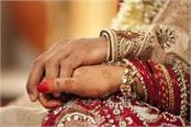 married people have low risk of heart disease study