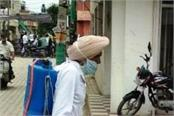 the health department team did the spraying of the medicines on rain water