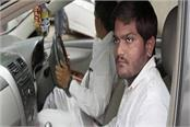 hartik patel s car stalled at jabalpur eggs were also thrown