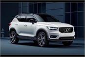 volvo xc40 launched in india on 4 july 2018