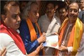 up deputy cm meets pandit chhannulal mishra under contact campaign
