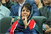 why bjp is silent on the alliance for 3 years mehbooba mufti