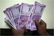 fake rupee note seizure in switzerland plunges to just 3 in a year