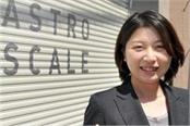 this woman of japan will clear the trash of space