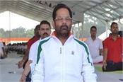 naqv says pm modi made yoga a international movement