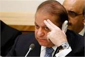 nawaz sharif not completely well says special medical board