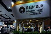 reliance industries is investing in a carbon fiber unit