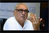 former cm hooda asked four questions to manohar government