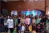 audition of rafi night season 8 in shimla