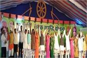 on the last day of the kisan movement shivraj unveiled plans for farmers