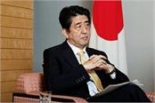 japan stopped the drill to deal with the missile attack