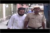 accused friend also arrested after husband in case pf photo abuse of wife