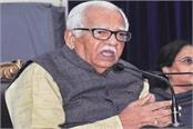 ideas are needed for security in industry businesses ram naik