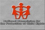 child commission will start from indore regional bench