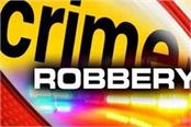 robbery attempt in petrol pump