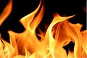 fire in dry clean shop