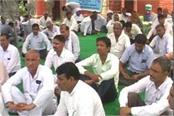 haryana electricity board workers union protested work stopped