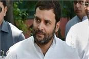rahul gandhi says bjp pdp alliance sacked jammu and kashmir