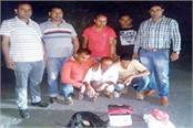 big success  three arrested with cocaine during blockade