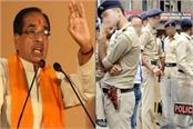 mp govt will pay 1 crore amount to martyrs